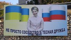 """Интересна оценка деятельности Ю.Тимошенко российскими нацистами, поддерживающими агрессивные действия Кремля, которые открыто считают мамку """"Батькивщины"""" «Своим человеком». А Янукович, по мнению московитских шовинистов, это большая ошибка Кремля и они проклинают его за то, что став президентом, он т"""