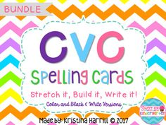 CVC Spelling Cards BUNDLE Magnetic Letters, Short Vowels, Cvc Words, Dry Erase Markers, Spelling, Activities, Writing, Cards, Maps