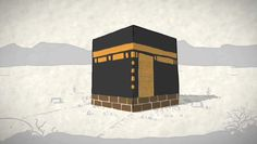 How Islam began in under ten minutes? Not a problem. The turbulent tale is told against the clock, with all the names, dates and events on a timeline. Animation by Ceiren Bell.