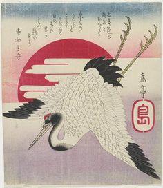 Yashima Gakutei: (Flying Crane, Rising Sun) - Minneapolis Institute of Arts