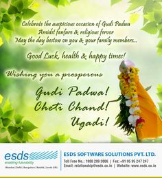 #GudiPadwa #ChetiChand #Ugadi #Greetings from @ESDSDataCenter
