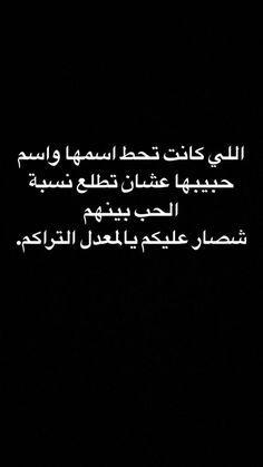 ضحك حتى البكاء ضحك جزائري ضحك حتى البول ضحك معنى ضحك اطفال فوائد الضحك ضحك Meaning الضحك في المنام نكت قصيرة نكت سورية نكت 2019 نكت مصرية نكت مضحكة نك Funny App