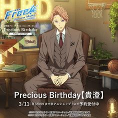 Hot Anime Boy, Anime Guys, Anime Love, Good Anime Series, Splash Free, Free Eternal Summer, Attack On Titan Ships, Boy Illustration, Free Iwatobi Swim Club