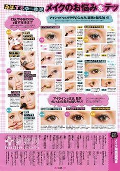 makeups ^_^