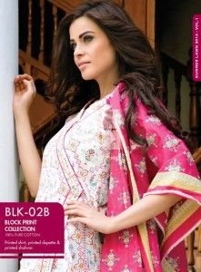 Gul Ahmed has launched it's special edition lawn dresess collection 2014 for ladies.Latest collection of lawn Gul Ahmed summer collection 2014 consists of clothes in sewing patterns that we will see the purest ancient vogue dresses casual wear pants tunic as, shirts and A- line dresses for women with trousers and churidar pajamas with long shirts and short shirts….. All dresses ar extremely and after all it\'s a set