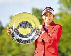 South Korean Golfer Lee Bo Mee Top JLPGA Money List | Koogle TV
