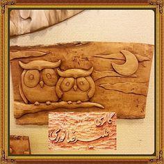 #منبت#فانتزی اثر هنرجو . #طراحی و اجرا مستقل کار منزل My student work#woodcarving#fantasy#owl#art#handmade#nice#iran#tehran #منبت_نوین#هنر#جغد#هنرجو#آموزش#پتینه#ایران#تهران#تجریش#گالری#علیرضانوری