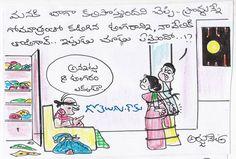 Gotelugu | lucky ring | Telugu Fun Cartoons | Comedy Cartoons | Caricature | Art