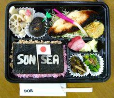 """""""SUNSEA"""" + BOB TOKYO"""
