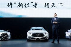 The Infinity Q60 Concept (production ready).