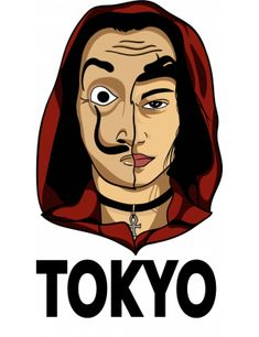 Fii in voga precum celebrul Casa de Papel. Tricoul Tokyo e tot ce-ti trebuie! Black Space, Cute Anime Guys, Art Drawings Sketches, Cotton Spandex, Tokyo, Sticker, Disney Characters, Creative, Pink