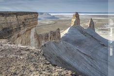 Stunning Chalk and Limestone ridges in Eastern Kazakhstan