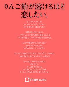 ringo-a.meとは | りんご飴 [ringo-a.me] - 泣く子が叫ぶ爆発りんご飴サイト20140701