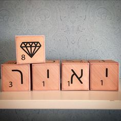 A personal favorite from my Etsy shop https://www.etsy.com/il-en/listing/557932385/hebrew-letters-made-in-israel-hebrew