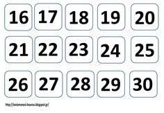 Kindergarten, Calendar, Company Logo, Classroom, Logos, Class Room, Logo, Kindergartens, A Logo