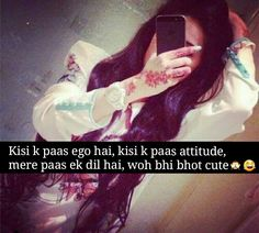 Soo truee..... Bht cute wala dil