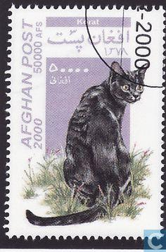 Postage Stamps - Afghanistan [AFG] - cats