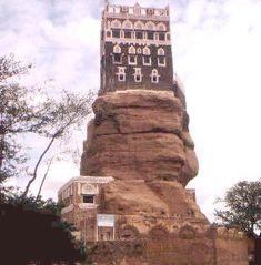 Wadi Dhar, Yemen