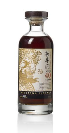 Karuizawa - 40 year old Whiskey In The Jar, Cigars And Whiskey, Scotch Whiskey, Rum Bottle, Liquor Bottles, Whiskey Bottle, Bourbon, Whiskey Brands, Japanese Whisky