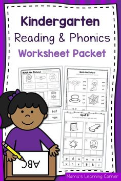 The ultimate kindergarten summer review packet this packet has everything just print and go Interior design welcome packet