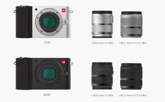 Xiaomi-backed mirrorless camera gives you Leica looks for $330