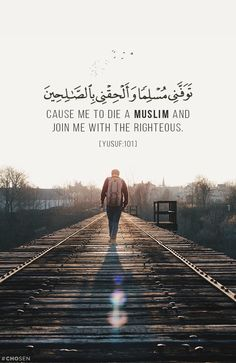 My Lord cause me to die in submission to you Islamic Qoutes, Islamic Inspirational Quotes, Arabic Love Quotes, Muslim Quotes, Islamic Dua, Quran Verses, Quran Quotes, Hadith Quotes, Allah Islam