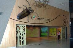 2008 함평세계나비 곤충엑스포 [주제관]