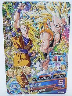 Dragon Ball HEROES DBZ Tarjeta comercial SSJ3 Goku Prism Holo Promo GB-01