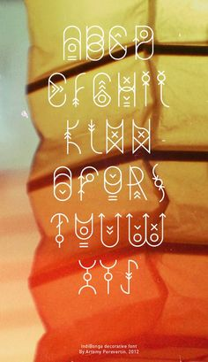 "Name: Indi Bonga ? Designer: Artemy Perevertin ? ""Indi Bonga"" by Artemy Perevertin, Behance (Retrieved: 24 April, 2012)"