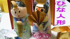 ひな人形をワンコインで作ってみた。ダイソー100均グッズで雛飾り