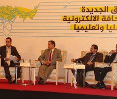 منتدى الجزيرة يبحث تحديات التعليم الرقمي وتعليم العربية #Alqiyady #ريادة_الاعمال #القيادي #مال #اعمال #نصائح