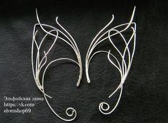 Elven ears a pair.elf earringsno piercing earrings by ElvenShop69