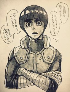 Your faces when you disappoint Rock Lee