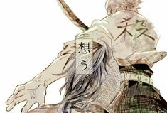 Manga Art, Asakura, Haikyuu, Slayer, Demon, Manga, Zelda Characters