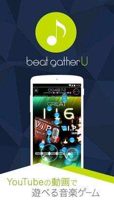 beat gather スクリーンショット01