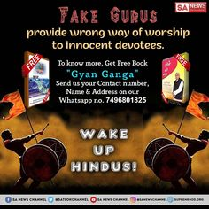 Presently everyone except the Saint Rampal Ji Maharaj is a disease of spiritual cataract. They do not have the knowledge of the creation of the entire nature Teacher Bible Verse, Teacher Quotes, Bible Verses, Good Friday Quotes Jesus, Sa News, Cool Optical Illusions, Gita Quotes, Allah God, Birth And Death