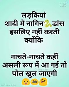 Funny Attitude Quotes, Me Quotes, Funny Quotes, Funny Love Jokes, Funny Facts, Funny Minion Pictures, Funny Jokes In Hindi, Intresting Facts, Laugh A Lot