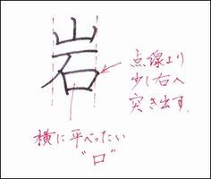 http://img-cdn.jg.jugem.jp/abf/3136844/20160113_1505075.jpgの画像