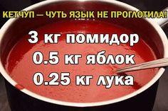 Фотография Eastern European Recipes, European Cuisine, Vegan Recipes, Cooking Recipes, Cooking Rice, Good Food, Yummy Food, How To Cook Rice, Food Tasting
