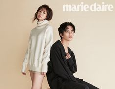 Marie Claire 2017/10
