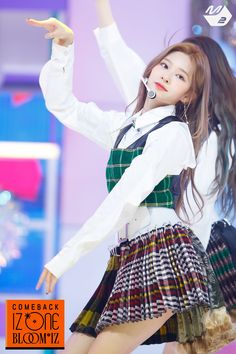 Photo album containing 9 pictures of Minju Urban Words, Eyes On Me, Japanese Girl Group, Kim Min, Latest Images, Girl Bands, Extended Play, Kpop Girl Groups, Yuri