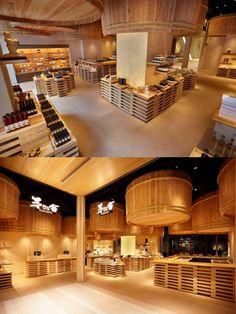 Kayanoya Shop by Kengo Kuma & Associates