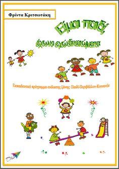 Εκπαιδευτικό πρόγραμμα διαθεματικού, διαπολιτισμικού και κοινωνικού περιεχομένου. Συνδέεται με τα δικαιώματα των ανθρώπων σ' ολόκληρο το... Greek Language, Ebook Cover, Free Ebooks, Little Ones, Crafts For Kids, Teaching, Education, Feelings, School