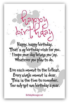 Happy Birthday Poems - Happy Birthday Messages: