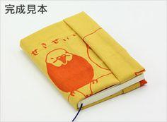てぬぐいの使い方1【ブックカバー】 |ミドリ オンラインストア
