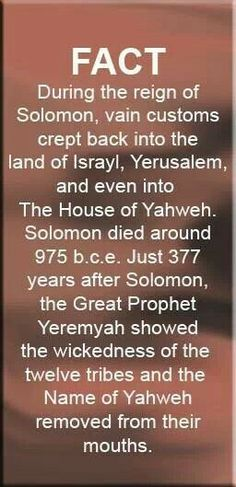 Home | The House of Yahweh