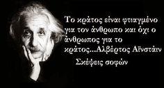 Σοφά, έξυπνα και αστεία λόγια online : Σκέψεις Σοφων Albert Einstein, Good To Know, Stress, Wisdom, Words, Quotes, Tattoos, Google, Quotations