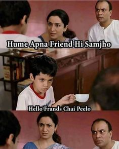 Kyu bhul gye na aunty ko Tag a chai lover . Funny Fun Facts, Cute Funny Quotes, Funny School Jokes, Funny Jokes In Hindi, Some Funny Jokes, Really Funny Memes, Crazy Funny Memes, Funny Relatable Memes, Hilarious
