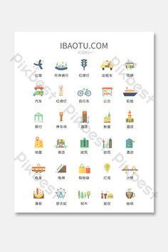 Flat Tourism Transportation Icon Vector UI icon#pikbest#ui