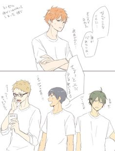First year personality swaps Yamaguchi Tadashi, Anime Dress, Haikyuu Characters, Free Hugs, Karasuno, Kageyama, Chibi, Anime Art, Geek Stuff